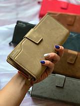 Красивый женский кошелек «1061», фото 3
