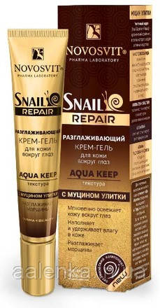 Крем-гель с муцином улитки для кожи вокруг глаз Aqua keep Разглаживающий, 20мл, SNAIL REPAIR