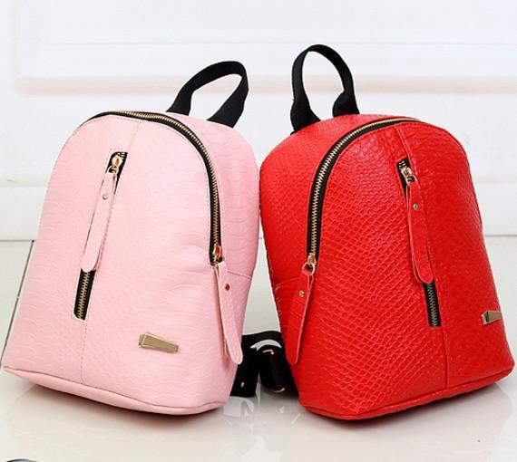 0e133697c1c3 Женский маленький рюкзак экокожа - Интернет-магазин