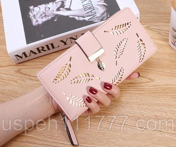 Жіночий гаманець Portefeuille Femme Pink