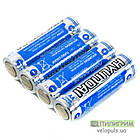 Батарейка - Hyundai Power Alkaline AA (LR6) 1.5 V, фото 2