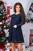 Женское гипюровое платье с прибивными бусинками, фото 1