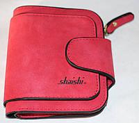 Женский Кошелек замшевый Baellerry Forever Mini, женский клатч, портмоне, фото 1