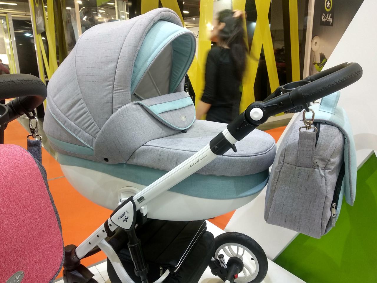 Коляска 2 в 1 Baby Merc Faster Style 2 FII/104 (беби мерс фастер) Бесплатная доставка