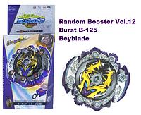 Бейблейд Burst B-125 Random Booster Vol.12 Dead Hades Beyblade
