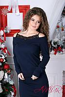 Женский юбочный костюм с кружевом на кофте, фото 1