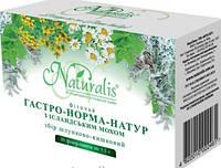 Фиточай Гастро-норма-натур, 20ф/п , Naturalis