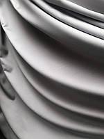 Шторы шелк двухсторонние (Серая)