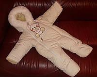 """Зимний человечек """"Мишка"""" на овчине на выписку из роддома для мальчика. Размер 0-6 мес. Кремовый"""
