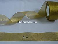 """Блестящая лента для праздничных бантов на подарки""""парча"""",цвет золотой(ширина 5см) 1 уп-22метра"""