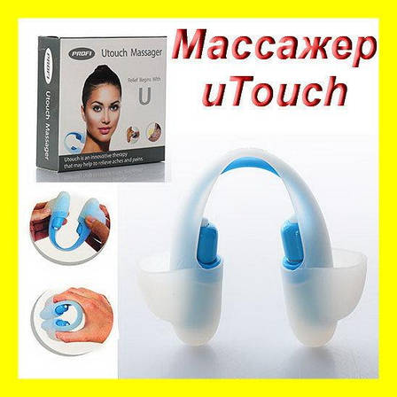 Ручной вибрационный массажер для тела Utouch Massager, фото 2