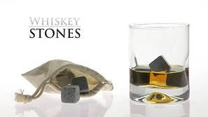 Камни для виски Whiskey Stones-2, каменные кубики для охлаждения виски, фото 2