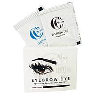 Краска для бровей CC Brow 1+1, dark brown (темно-коричневый) 1 саше 3 гр, 1 саше с окислителем