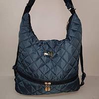 Стеганная сумка-рюкзак серая