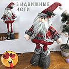 Дед мороз под елку — Игрушка (Санта Клаус) 60см., фото 2