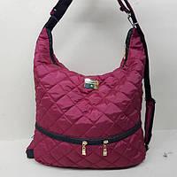 Стеганная сумка-рюкзак бордовая