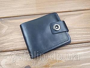 Мужское портмоне из натуральной кожи ручной работы с кнопкой цвет черный