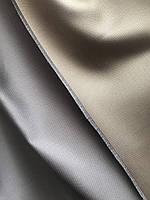 Шторы шелк двухсторонние (золото/серый)