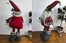 Дед мороз под елку — Игрушка (Санта Клаус) 60см., фото 5