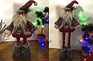 Дед мороз под елку — Игрушка (Санта Клаус) 60см., фото 4