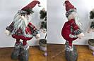 Дед мороз под елку — Игрушка (Санта Клаус) 60см., фото 6