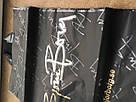 Полиэтиленовый пакет с петлевой ручкой 300*310 мм Борг-борг, фото 3
