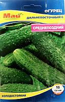 Семена огурца  10 гр. сорт   Дальневосточный 6