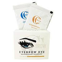 Краска для бровей CC Brow 1+1, light brown (светло-коричневый) 1 саше 3 гр, 1 саше с окислителем
