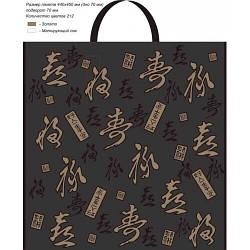 Полиэтиленовый пакет с петлевой ручкой ''Китай'' 440*450, 10 шт