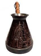 Турка медная  Great Coffee Павлин 250 мл  (1593)