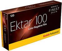 Проф. фотопленка Kodak Ektar 100 120 WW (5 шт.)