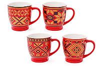 Кружка фарфоровая кофейная Вышиванка 230мл (588-141)