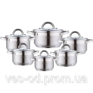 Набор посуды bohmann  BH 0717