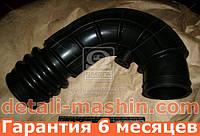 "Патрубок воздушного фильтра ВАЗ 2110, 2111, 2112 ""БРТ"" 2112-1148035-10Р"