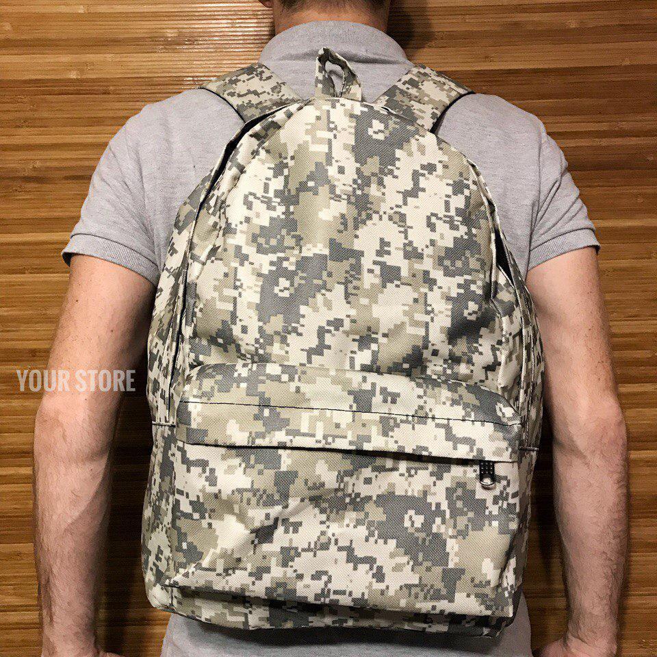 Большой армейский рюкзак