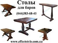 Столы деревянные изготовление