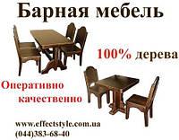 Столы для баров пабов