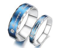 """Парные кольца """"Хранители гармонии"""" серебристо-синие, фото 1"""