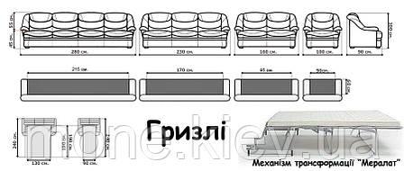 """Диван раскладной четырёхместный в ткани """"Гризли"""" , фото 2"""