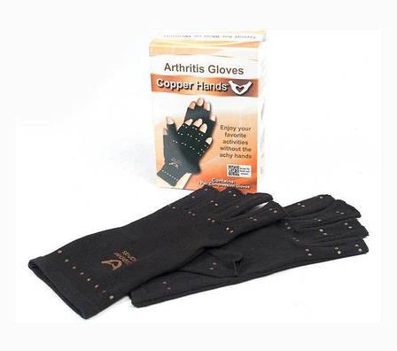 Перчатки компрессионные от артрита Copper Hands, фото 2