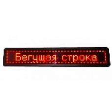 Бегущая светодиодная строка 100*23 Red