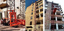 Висота підйому Н-75 метрів. Підйомники вантажні для будівельних робіт з висувною платформою на 750 кг., фото 3