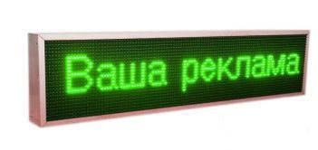 Бегущая светодиодная строка 100*23 Green, фото 2