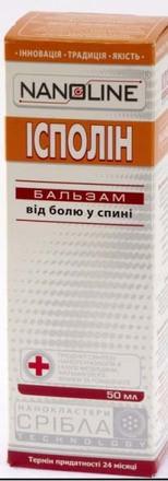 Бальзам для тела Исполин от боли в спине NanoLine , 50 мл