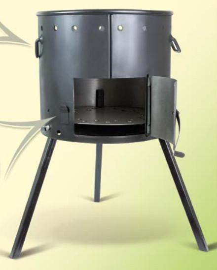 Печь под казан диаметр 42 см ПЧК42