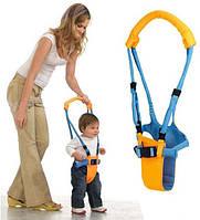 Вожжи ходунки для детей Moby Baby, поводок для ребенка CG01