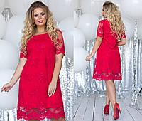 Платье женское батал   Алевтина, фото 1