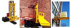Висота підйому Н-67 метрів. Щогловий підйомник для подачі будматеріалів, будівельні підйомники на 750 кг., фото 2