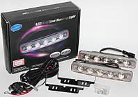 Дневные ходовые огни (DRL) LED, фото 1