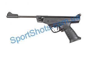 Пневматичний пістолет МР-53М (ІЖ-53м)
